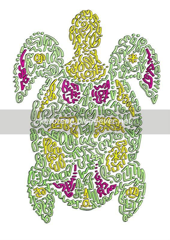 Tortue Marine relief - réduite filigrane.jpg