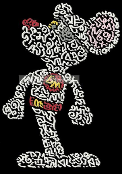 Danger Mouse relief fond noir filigrane - réduit.jpg