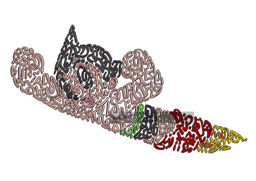 Astroboy relief filigrane - réduit.jpg