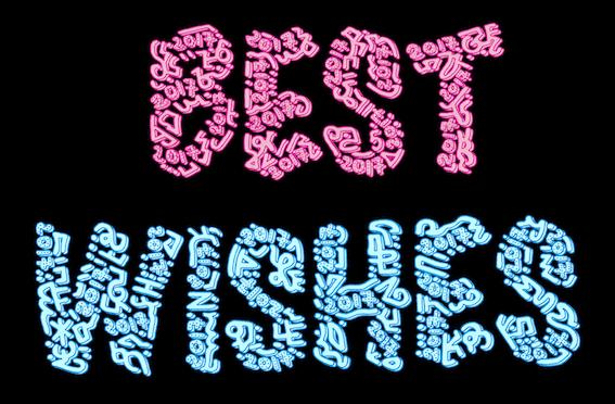 Best Wishes 2017 fond noir - réduit.jpg