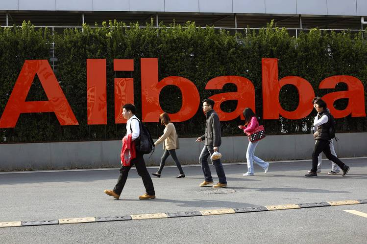 Alibaba All Set To Recruit For Its Europe Offices.jpg