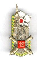 12e Régiment d'artillerie..jpg