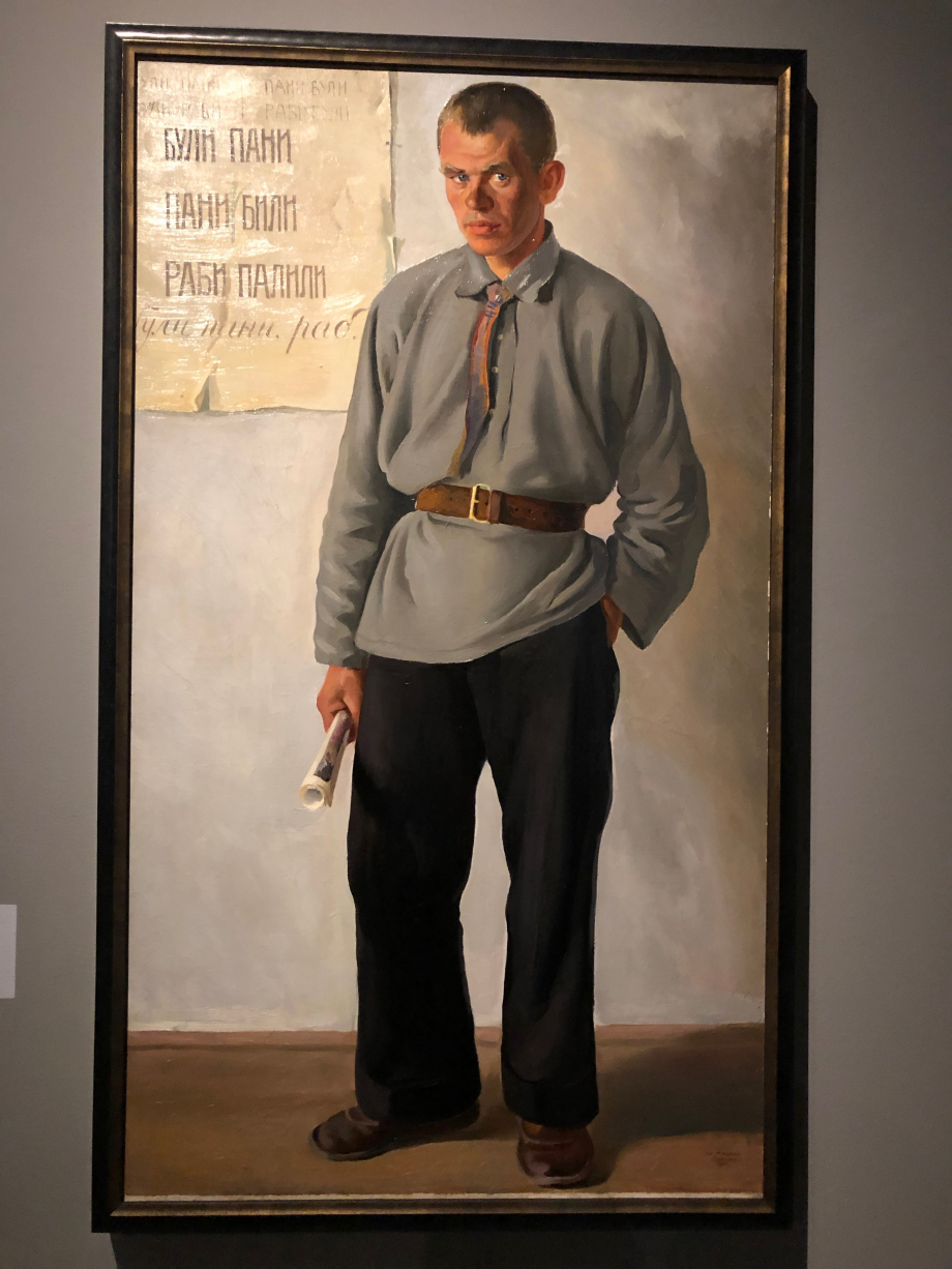 Evgueni Katsman L'instituteur de campagne Moscou, Galerie nationale Tretiakov