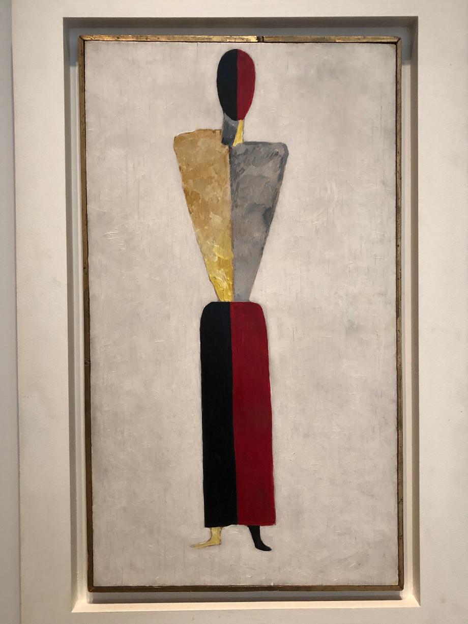 Kazimir Malévitch Silhouette de femme Saint Pétersbourg, musée d'état russe
