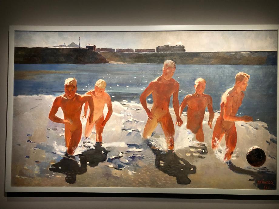 Alexandre Deïneka Donbass, la pause-déjeuner Riga, musée national des arts de Lettonie