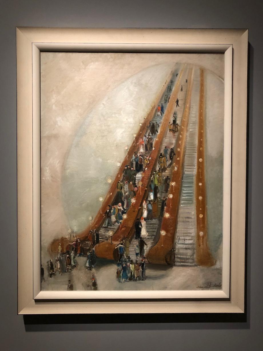 Alexandre Labas Le Métro Moscou, Galerie nationale Tretiakov