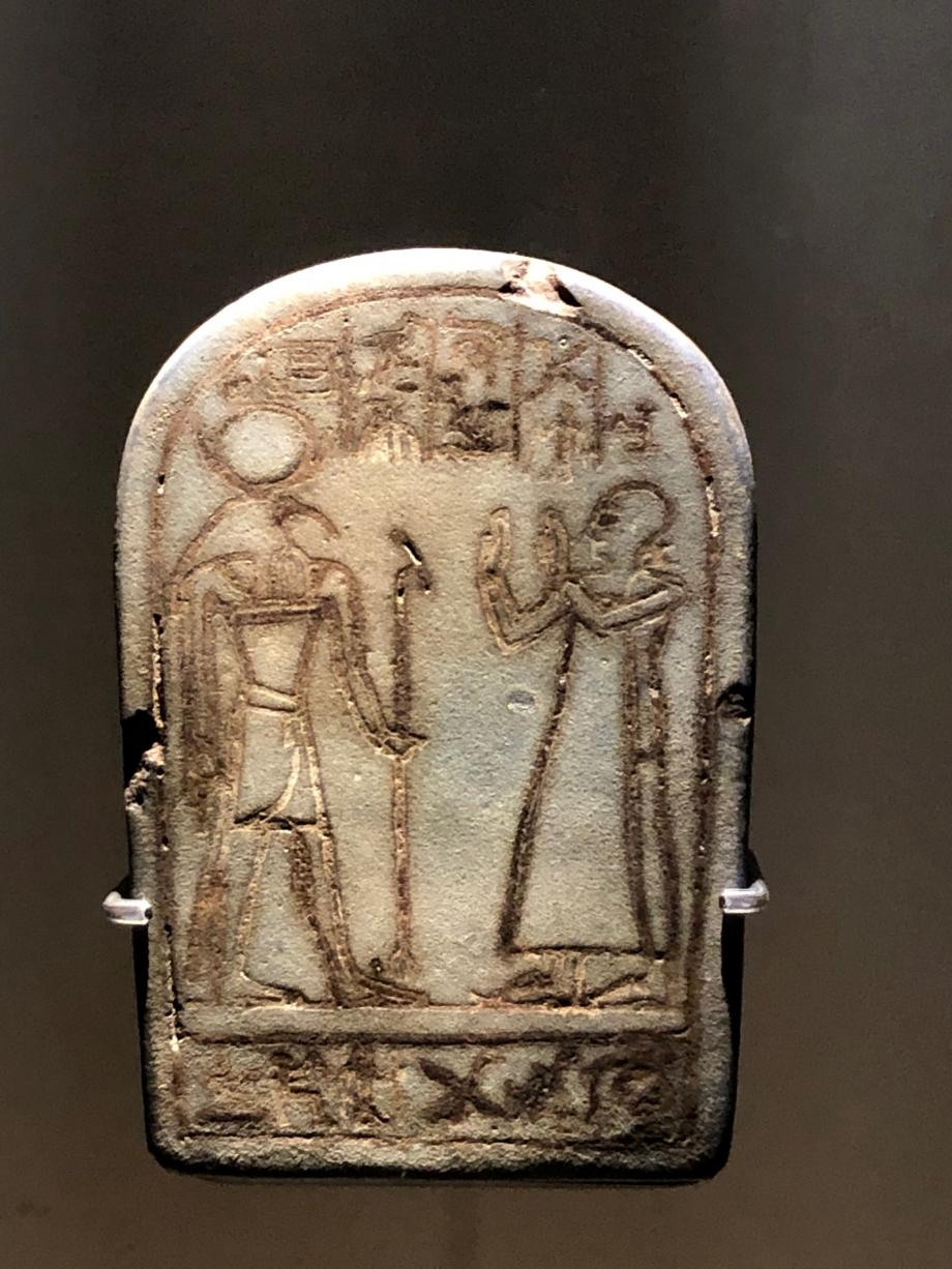 Stèle miniature du vizir Paser devant Thot couronné de la lune XIXè dynastie, règne de Ramsès II Paris, Musée du Louvre