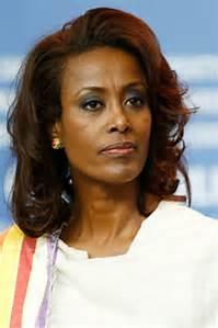 Meaza Ashenafi1.jpg