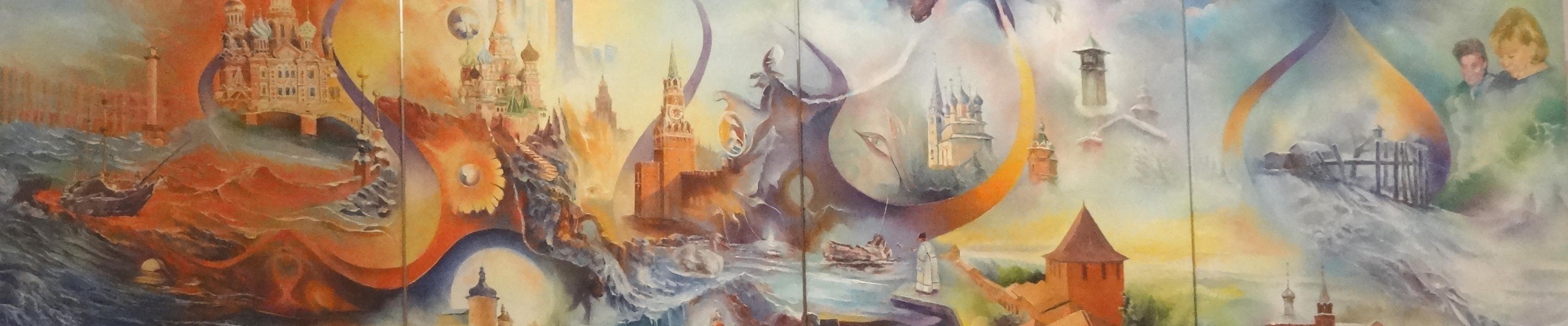 Les imaginaires de Maurice AZRA