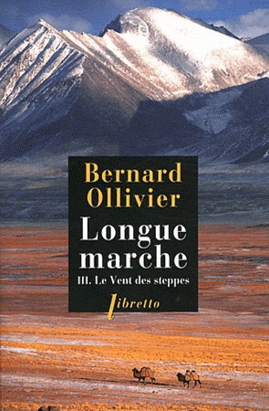https://static.blog4ever.com/2016/03/816195/Ollivier--Bernard-----Longue-marche-----Page-couverture--tome-3-.jpg
