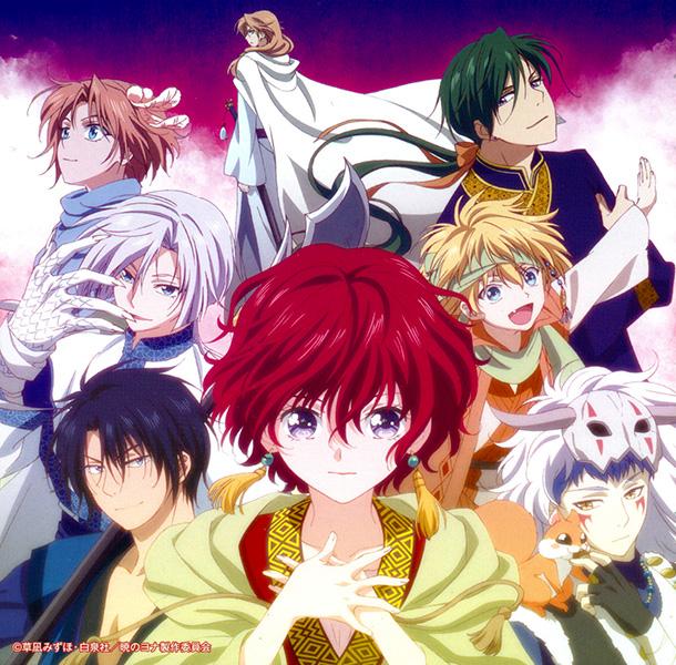 yona-proincesse-aube-anime-Viusal-7.jpg