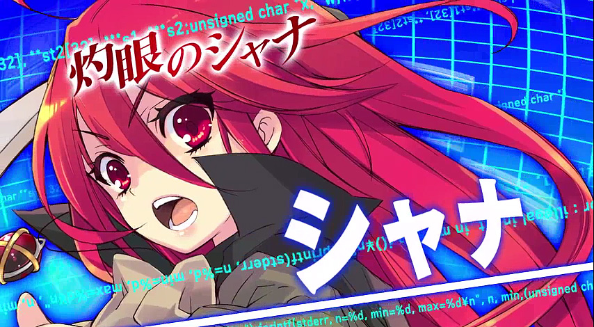 Dengeki-Bunko-Fighting-Climax-Shana.jpg