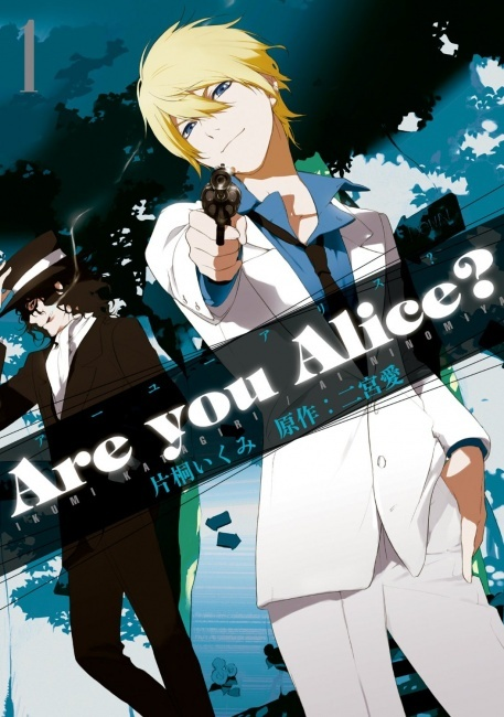 are_you_alice_vo_915.jpg