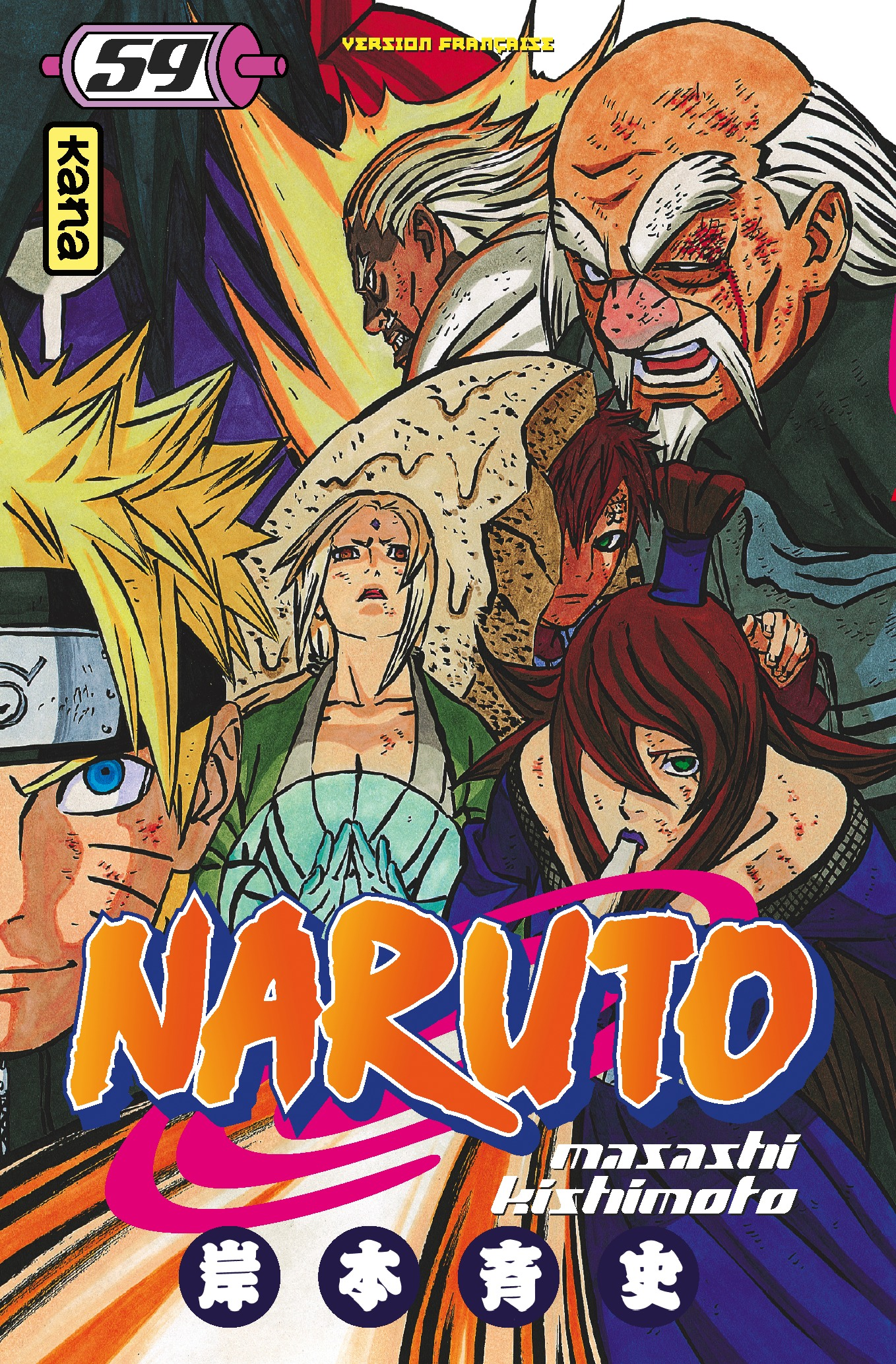 naruto-manga-volume-59-simple-72363.jpg