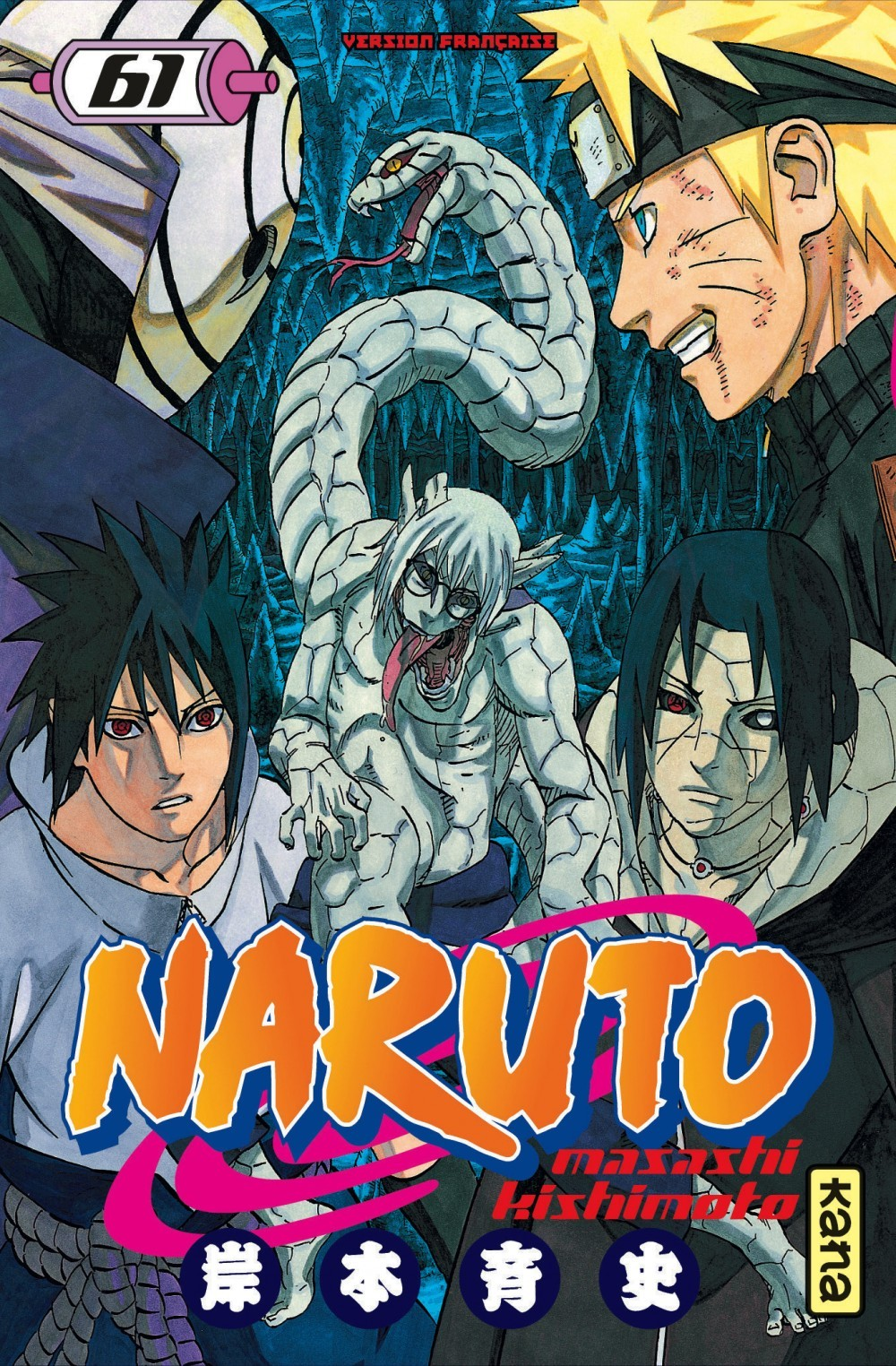 naruto-manga-volume-61-simple-75893.jpg