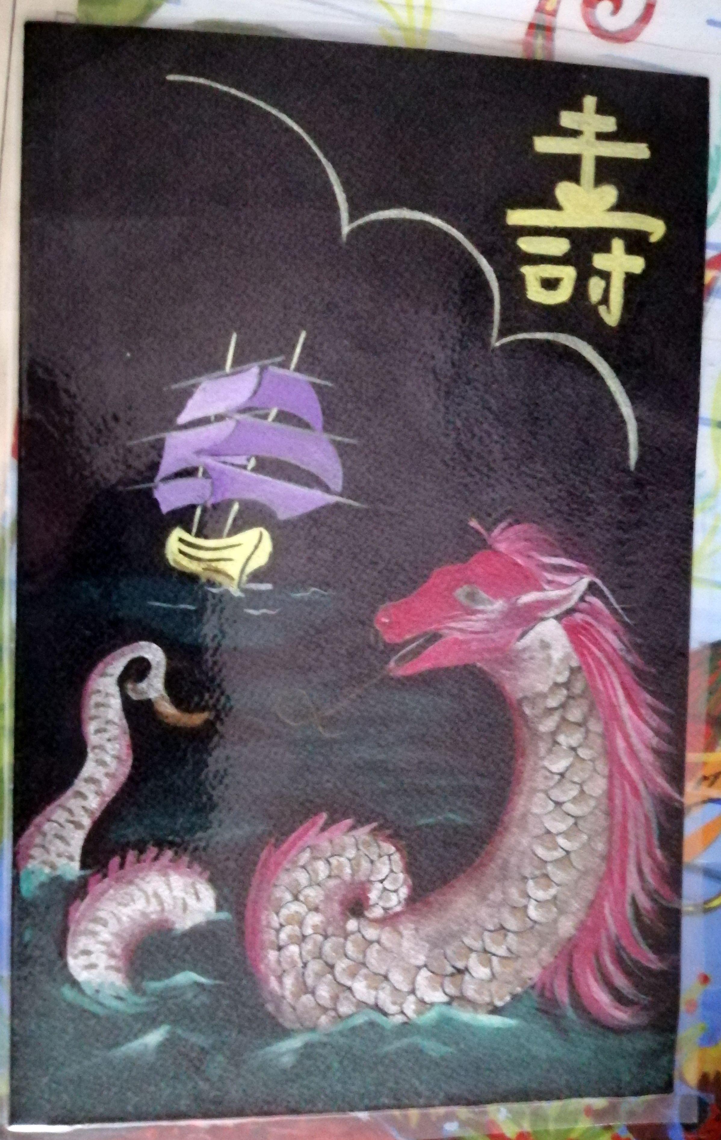 dragon sete.jpg