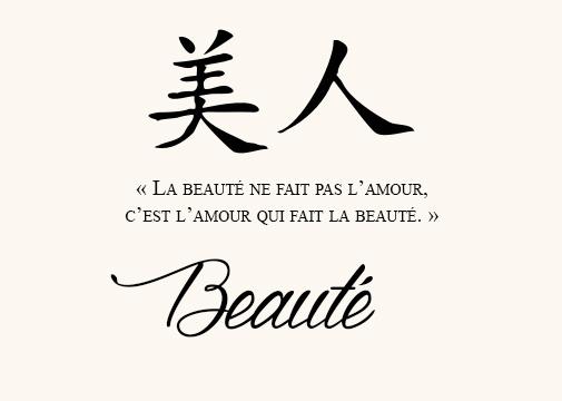 c'est l'amour qui fait la beauté.jpg