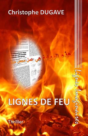 Vignette Lignes de feu.png