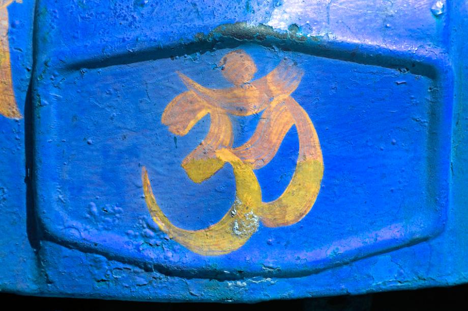 mantra-om-bleu.png