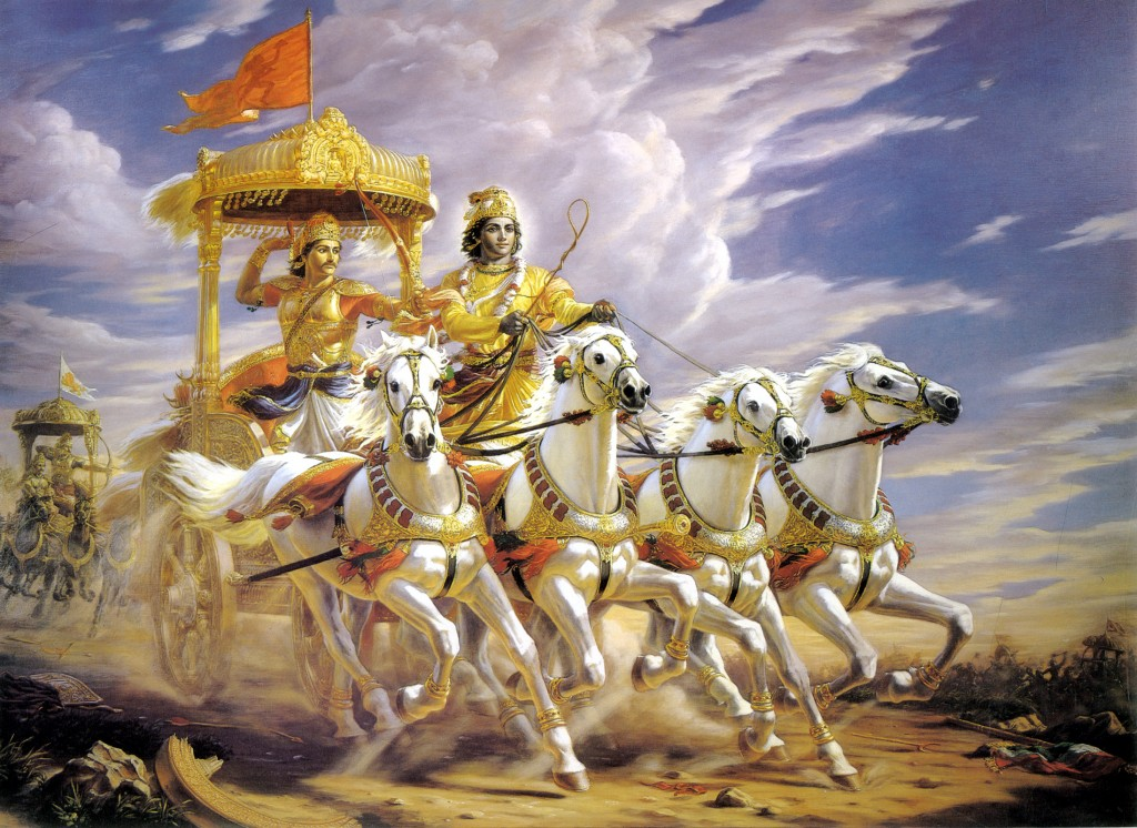 Bhagavad-Gita-e1439478060804.jpg