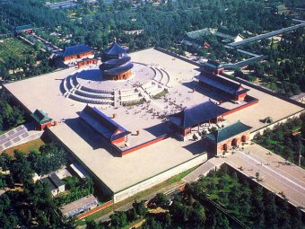 Tiantan1.jpg