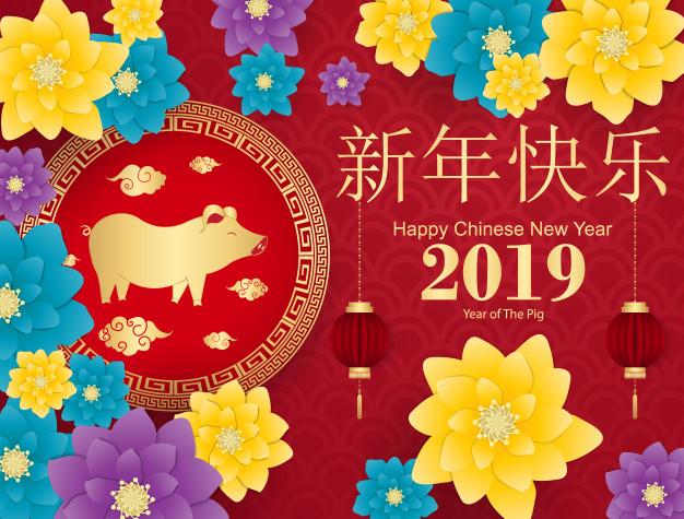 joyeux-nouvel-an-chinois-2019-design-papier-decoupe-or_41084-227.jpg