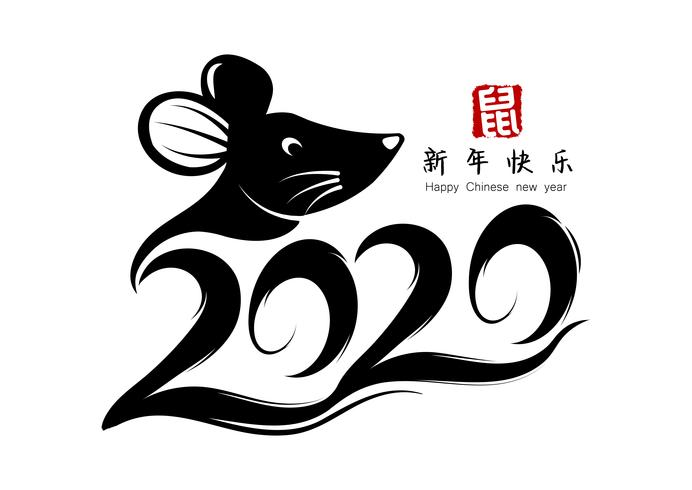 year-of-the-rat-chinese-new-year-2020-vector.jpg