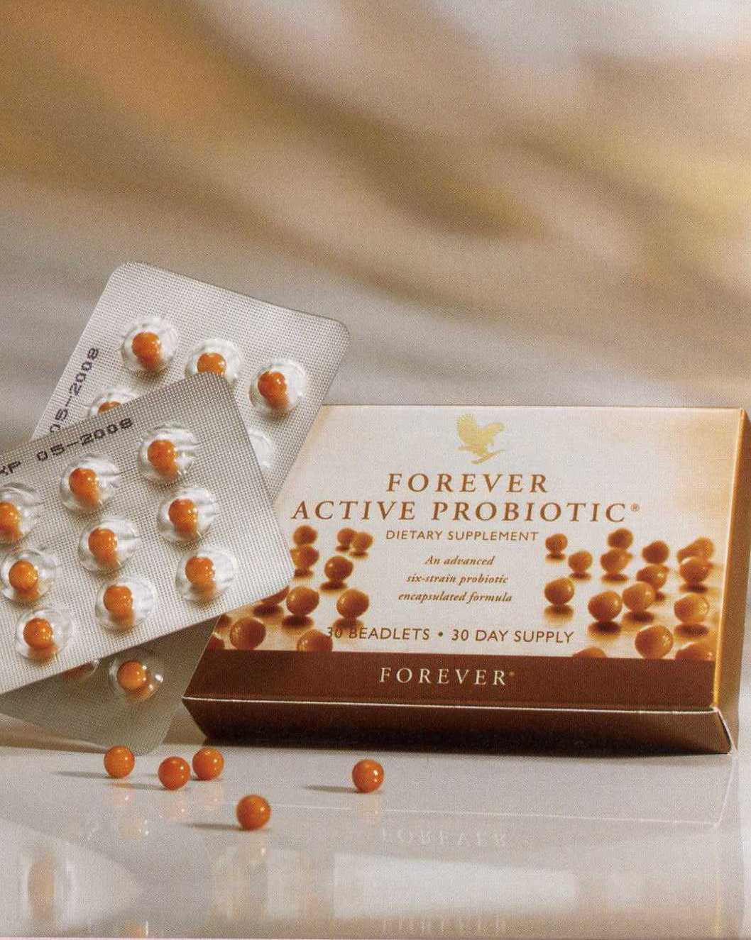 forever_active_probiotic.jpg