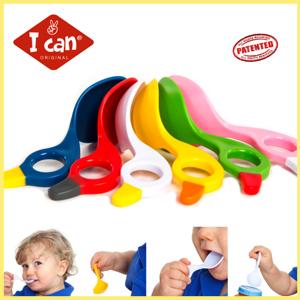 Ican-Spoon-300x300.jpg
