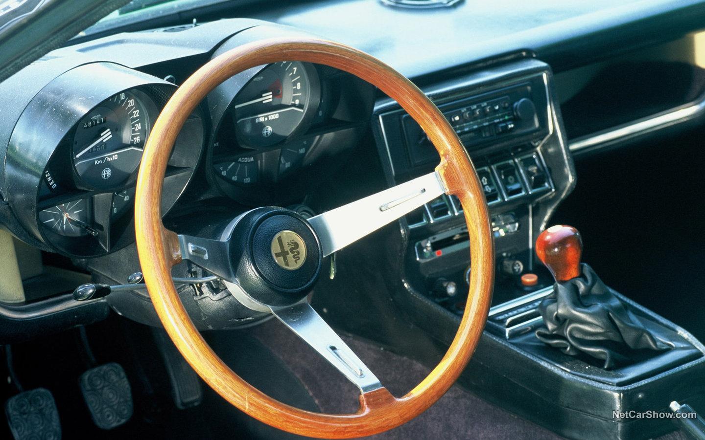 Alfa Romeo Montreal V8 1970 c69c570b