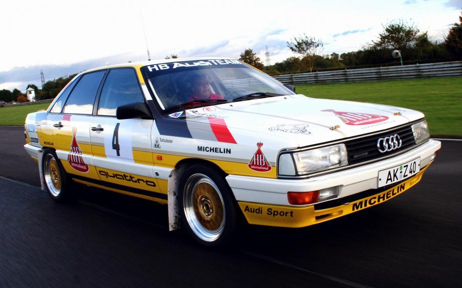Audi 200 Rally Car 1987 carpixel