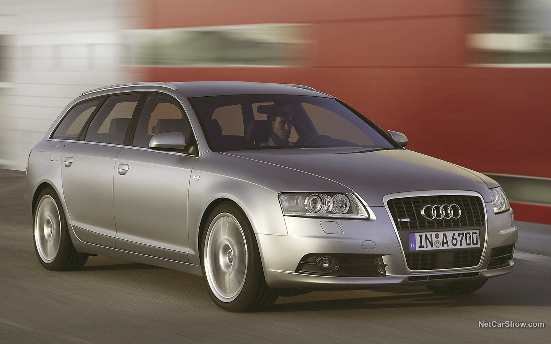 Audi A6 Avant 2005 4af51165
