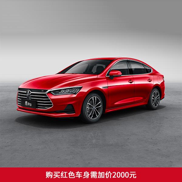 BYD Qin Pro Super Edition 2019 15632564082726446_600X600