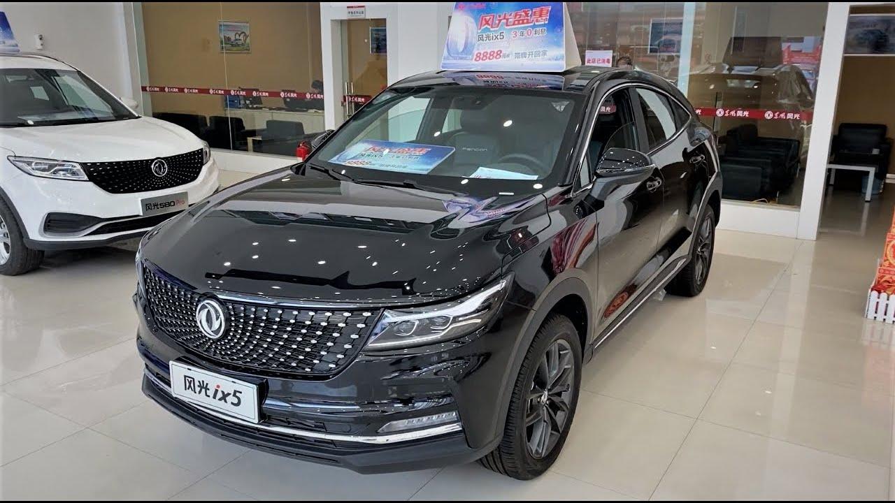 DFSK GLORY iX5 2020 chinaautoshow-youtube