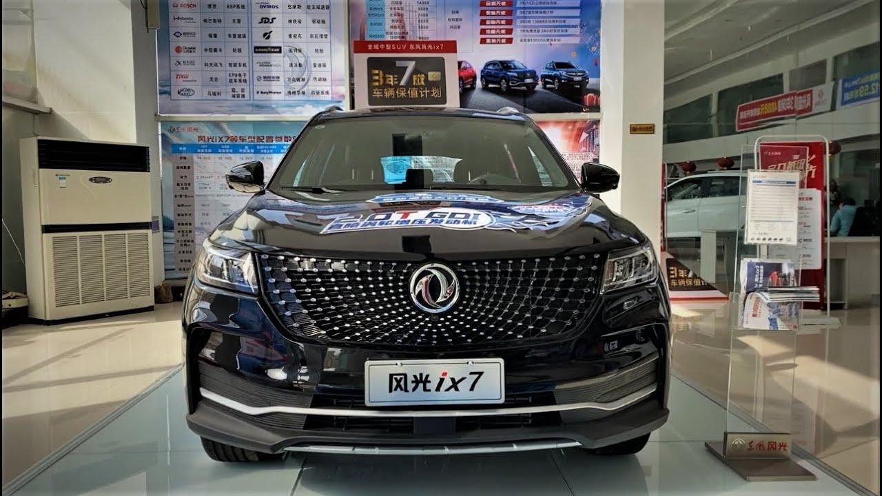 DFSK GLORY iX7 4WD 2020 chinaautoshow-youtube