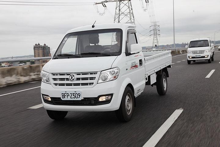 DFSK U-Car Pick Up 2020   news