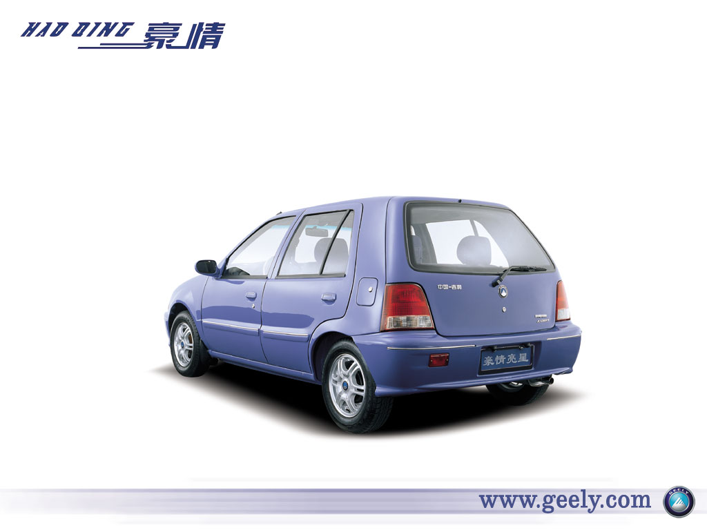 Geely Haoqing 2010 5_1024