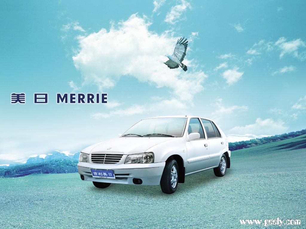 Geely Merrie 2011 &g1