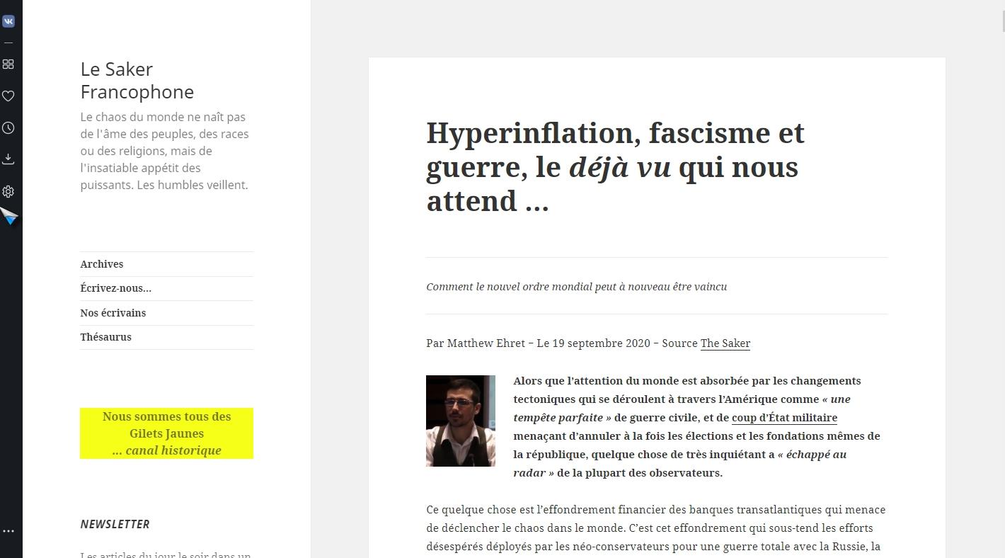 Hyperinflation et hyperfacisme CoVIHdique lesaker