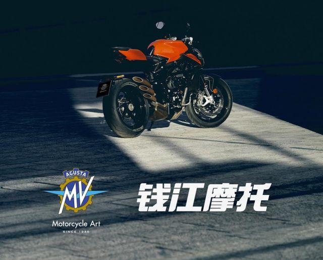 mv_agusta_and_qj_motor