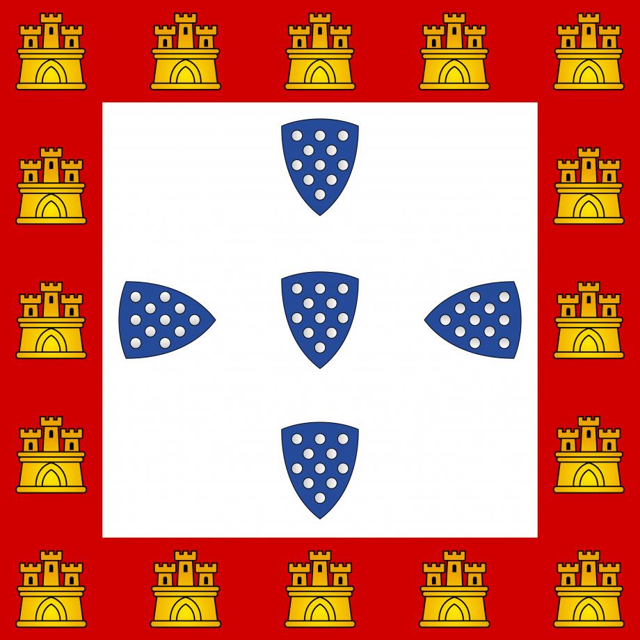 PortugueseFlag1248.jpg