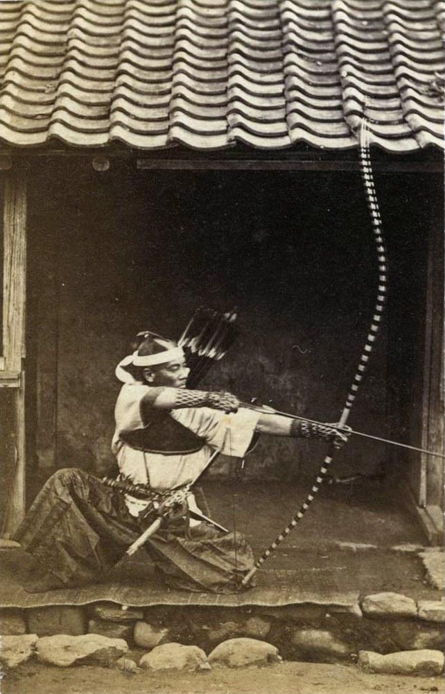 Kyujutsu02.jpg