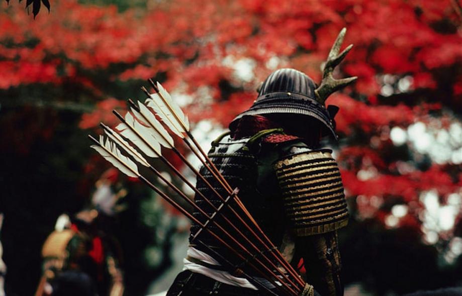 samurai momiji.jpg