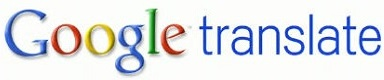 google-traduction-logo.jpg