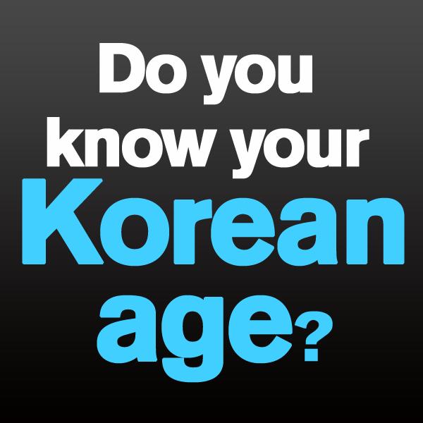 différence d'âge de rencontre en Corée rencontres mari