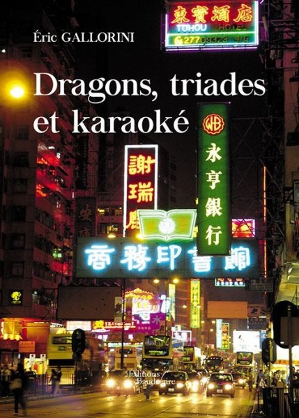 dragons-triades-et-karaoke.jpg