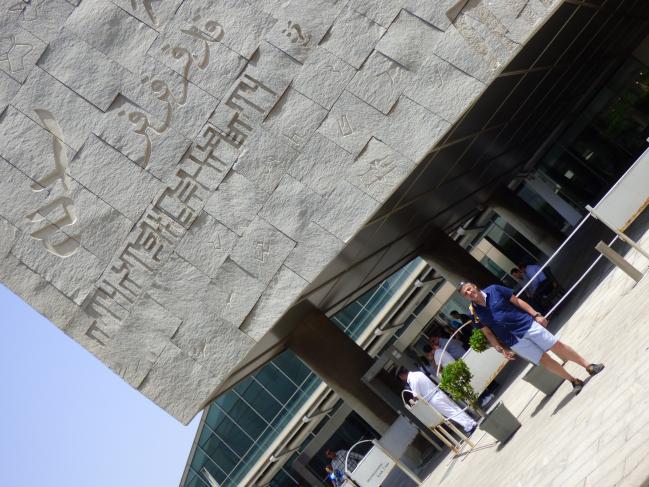 Devant la bibliothèque d'Alexandrie
