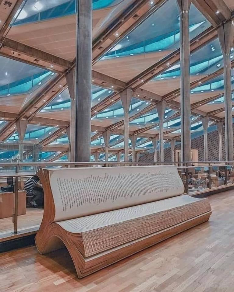Bibliothèque d'Alexandrie, Egypte...