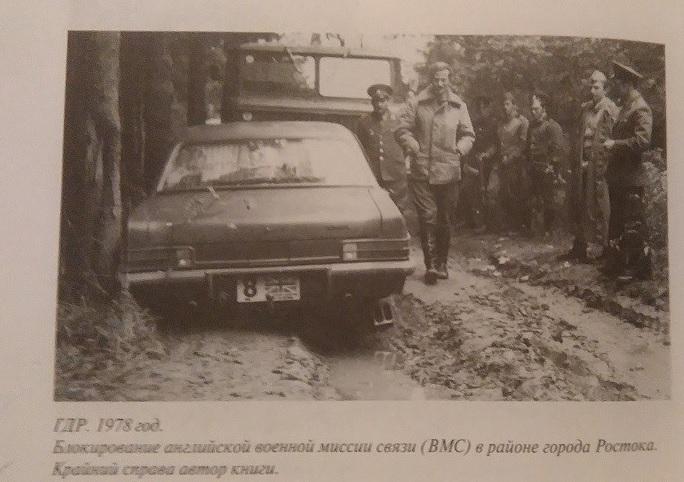 KGB 1.jpg