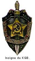 insigne du KGB.jpg